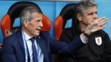 Оскар Табарес: Целта пред Уругвай е финал!