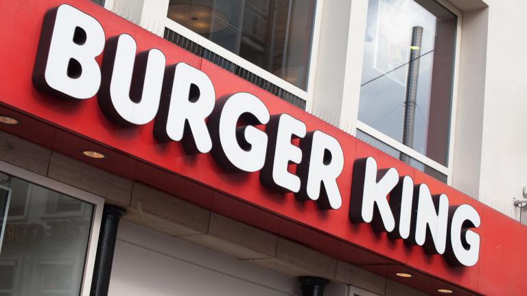 Ако има фенове на вегетарианските бургери, със сигурност ще се