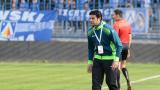 Георги Иванов: Време беше за промяна в Черно море! Сашо Цветков отказа да играе в Левски