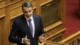 В Гърция свалят данъците за имотите