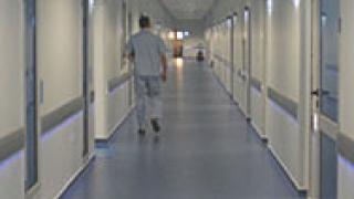 Откраднаха апарат от болница в Благоевград