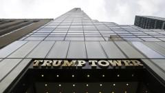 Пожар избухна в небостъргача на Тръмп в Ню Йорк