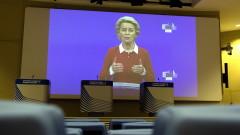 Евролидерите призовани да организират трансгранично прехвърляне на пациенти с Covid-19