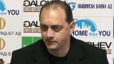 Ивайло Аспарухов се ангажира с мача на дублиращия тим