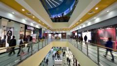 Новите търговски центрове в Европа не са били толкова малко от четвърт век