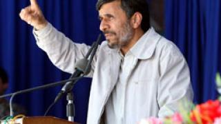 """Ахмадинеджад """"препоръча"""" на Запада да се откаже"""