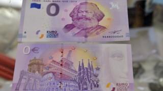 "Карл Маркс ""цъфна"" на банкнота евро"