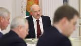 ЕС разширява санкциите срещу Беларус към фирми и бизнесмени