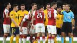 Филипе Луис подсилва Атлетико (Мадрид) срещу Арсенал