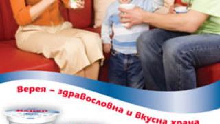 """Гърци купуват """"Обединена млечна компания"""" за €18.7 млн."""