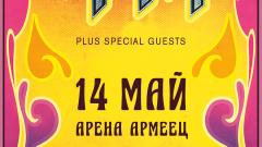"""""""Deep Purple"""" обявиха официално: Концерт в София ще има на 14 май"""