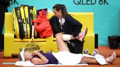 Каролине Возняцки не доигра мача си срещу Даниел Колинс в Рим
