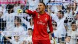 """Кейлор Навас се надява на """"зелена светлина"""" от Реал (Мадрид) за изходящ трансфер"""