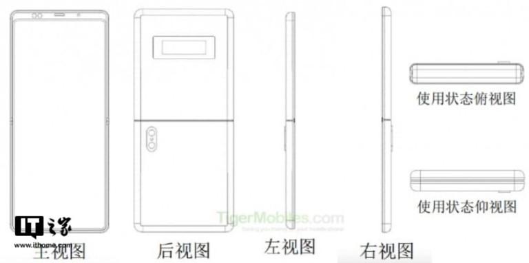 Патентни рисунки за сгъваем смартфон на Xiaomi