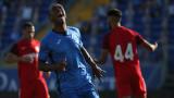 Царско село спечели гостуването си на Левски с 1:0 в шампионата