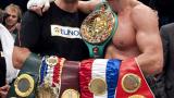 Олигарсите на професионалния бокс