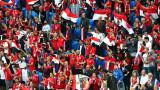 Русия - Египет, Салах е титуляр