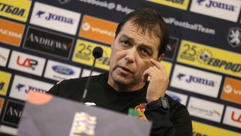 Петър Хубчев: Пак не обещавам нищо, очакванията са големи