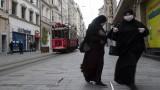 Скок на смъртните случаи в Турция от COVID-19