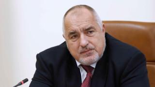 Премиерът Борисов: Атанас Скатов беше смел мъж, човек с кауза