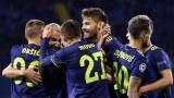 Динамо (Загреб) вгорчи дебюта на Аталанта в Шампионската лига