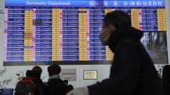 САЩ, Франция и Япония евакуират дипломати и граждани от Китай заради коронавируса