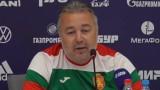 Ясен Петров: Нямаме звезди, но се изгражда един добър колектив