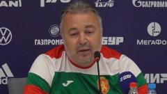 Ясен Петров: Има развитие в отбора ни