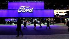 Ford и VW ще обявят сделка за електрически и автономни автомобили