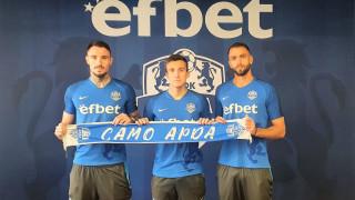 Арда подписа с трима нови