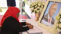 Танзания за първи път с жена президент