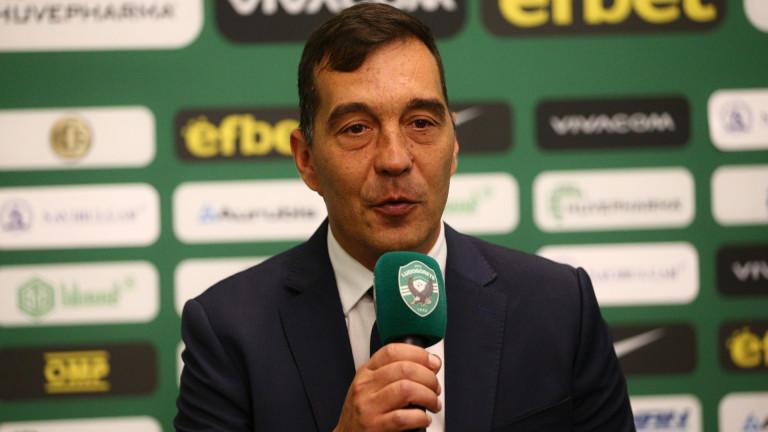 Изпълнителният директор на Лудогорец Ангел Петричев разкри, че отборът ще