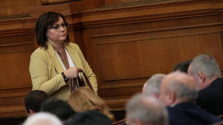 Лидерът на БСП Корнелия Нинова ще гласува против кандидатурата на