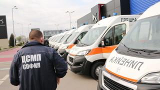 1000 повиквания към Спешна помощ в София