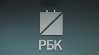 Уволнения в руския медиен холдинг РБК, разследвал семейството на Путин