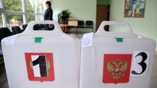 ОССЕ за първи път от 1993 г.  няма да наблюдава изборите в Русия