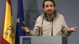 """""""Подемос"""" потвърди, че няма да подкрепи Народната партия"""