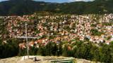 Чудодейно аязмо изцелява в родопското село Момчиловци