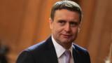КФН вече има председател, предстои избора на заместници