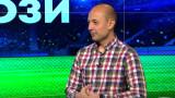 Станислав Ангелов: Левски е имал по-високи резултати, с много по-малко пари