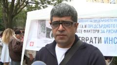 35-40% от българите имат повишено кръвно налягане