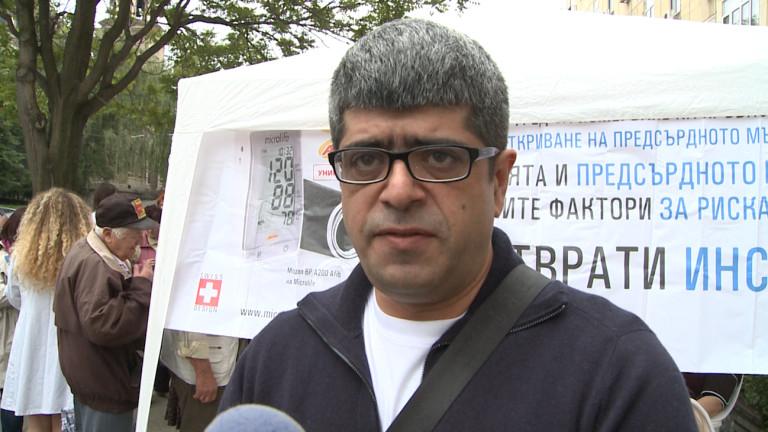 35-40% от българите имат повишено кръвно налягане - News.bg