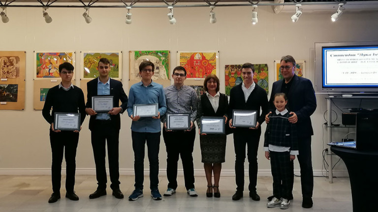 "Връчиха стипендии ""Лука Бекяров"" на млади талантливи математици"