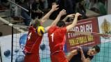 Стара Загора е домакин на волейболната Балканиада за юноши