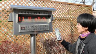 Северна Корея с прогрес за атомна бомба