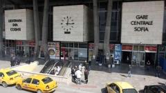 МВР взриви изоставен куфар пред столичната Централна гара