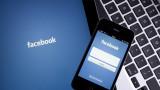 Компании оказват натиск над Facebook, спирайки рекламите си