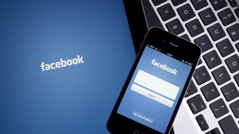"""Как да видим всичко, което Facebook """"знае"""" за нас"""