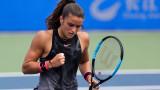 Изабелла Шиникова ще играе с Мария Сакари в Рабат