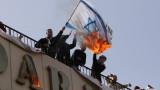 Израел одобри хиляди нови строежи в палестински територии